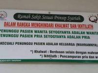 Pelayanan Syariah RSUD Kota Tangerang Menuai Polemik  PDIP Angkat Bicara